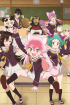 Murenase! Seton Gakuen Episode 12